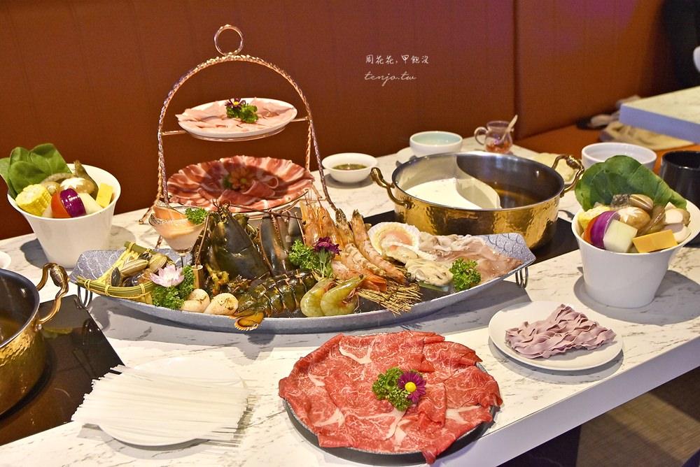 【台北火鍋】樂晴鍋物La Ching 晴光市場美食推薦!和牛海鮮酒吧一次滿足