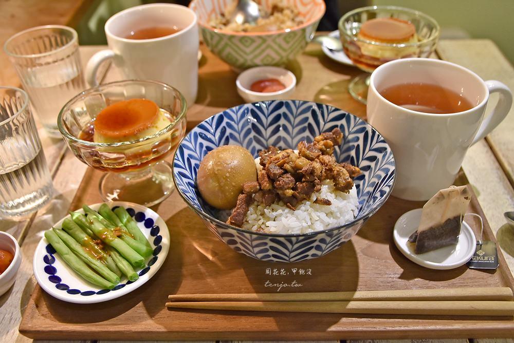 【台北美食】蘑菇咖啡 MOGU CAFE' 中山站質感咖啡店推薦 簡餐甜點下午茶