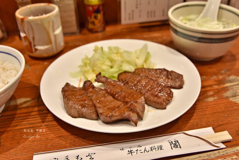 【仙台必吃美食】牛舌料理閣 tabelog排名第一的仙台牛舌名店!3.77分推薦