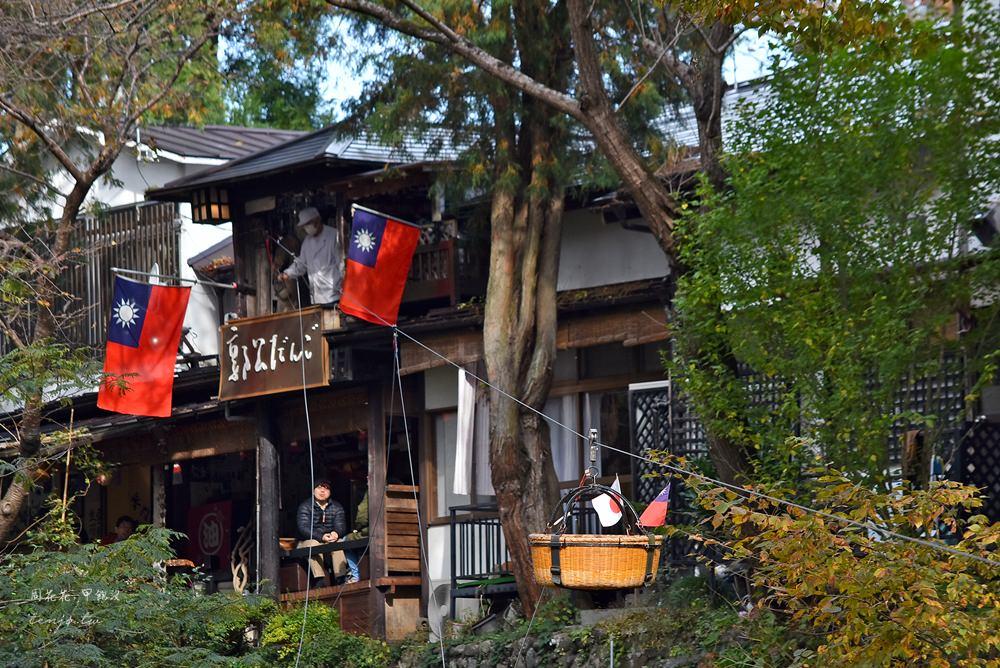 【東北岩手景點】日本第一美溪嚴美溪+郭公屋飛天糰子 交通方式秋天紅葉資訊