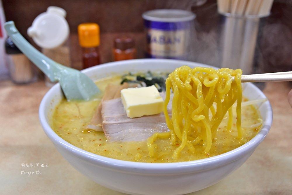 【東北青森美食】味の札幌大西 超人氣味噌咖哩牛奶拉麵!tabelog3.57分推薦