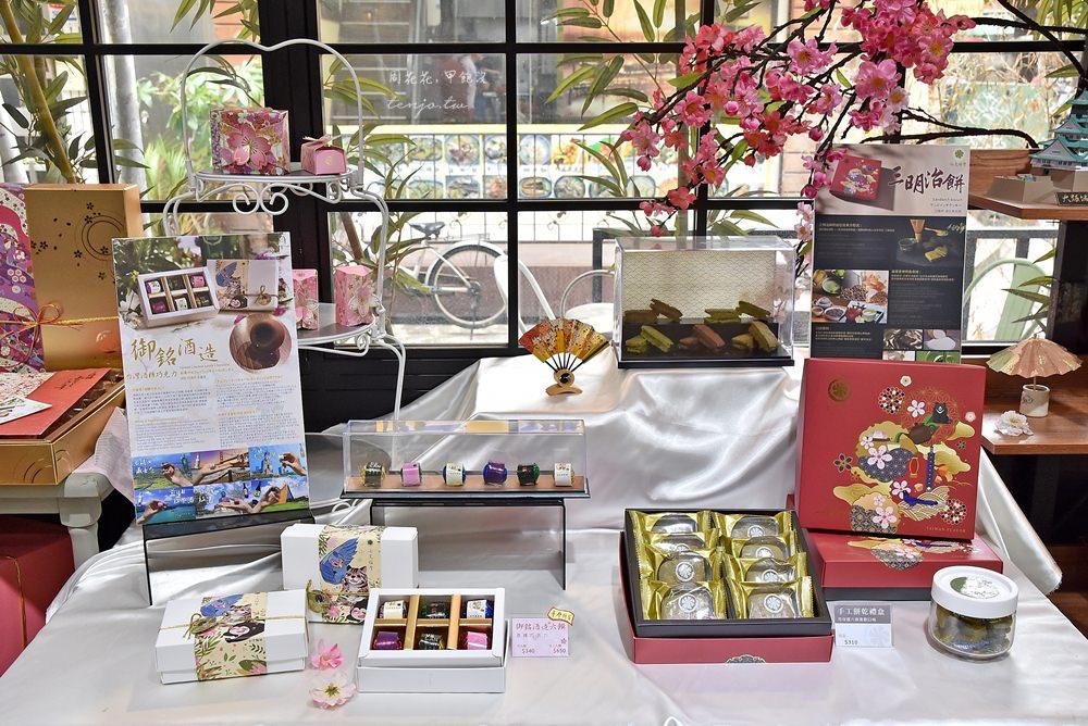 【台北師大美食】七見櫻堂巧克力甜點專賣店 台灣酒糖巧克力、台茶三明治餅