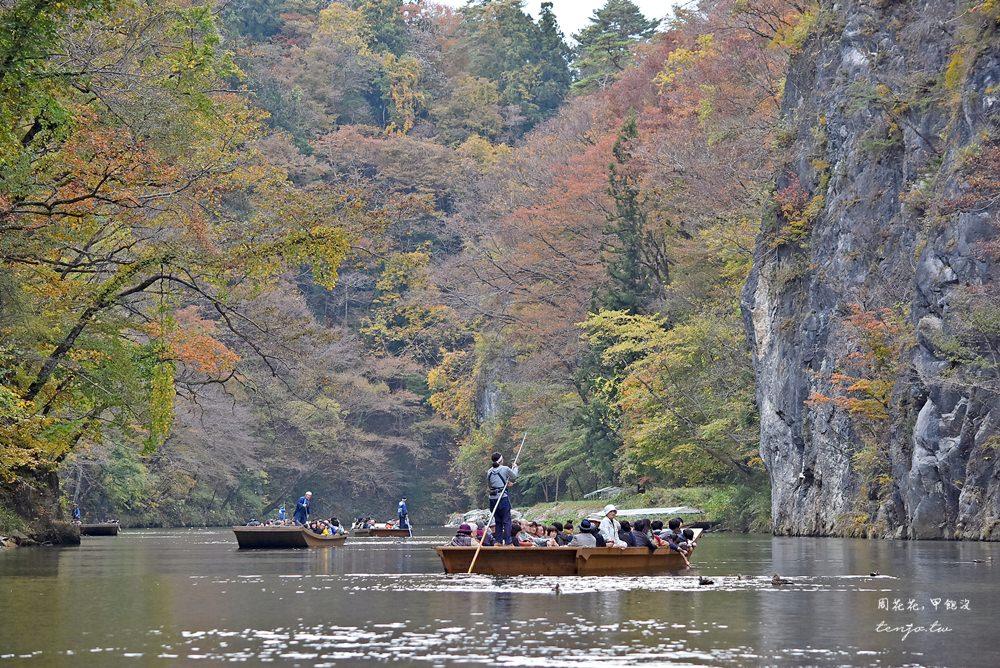 【東北岩手景點】猊鼻溪 日本百景名勝!遊船聽歌賞紅葉,投擲幸運球祈求好運