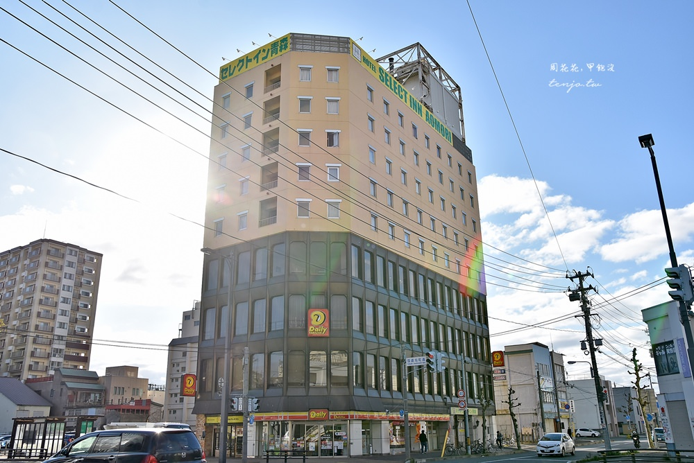【東北青森住宿】青森Select Inn飯店 Hotel Select Inn Aomori 一晚千元超平價推薦