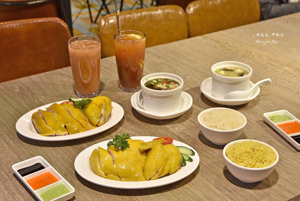 【台北美食】瑞記海南雞飯 新光三越南西三館分店 捷運中山站也能吃到新加坡料理了