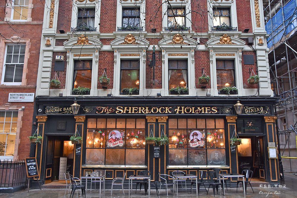 【英國倫敦美食】夏洛克福爾摩斯酒吧 Sherlock Holmes Pub 偵探迷必吃餐廳!