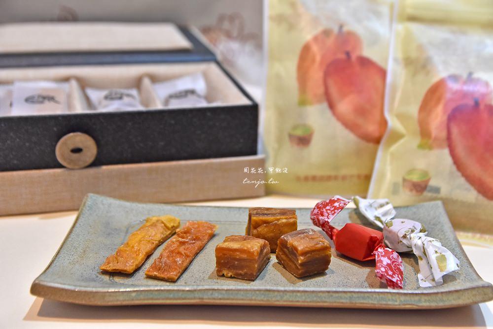 【伴手禮盒推薦】源之家手作芒果乾 食品米其林3星評價!台灣最高級愛文芒果乾