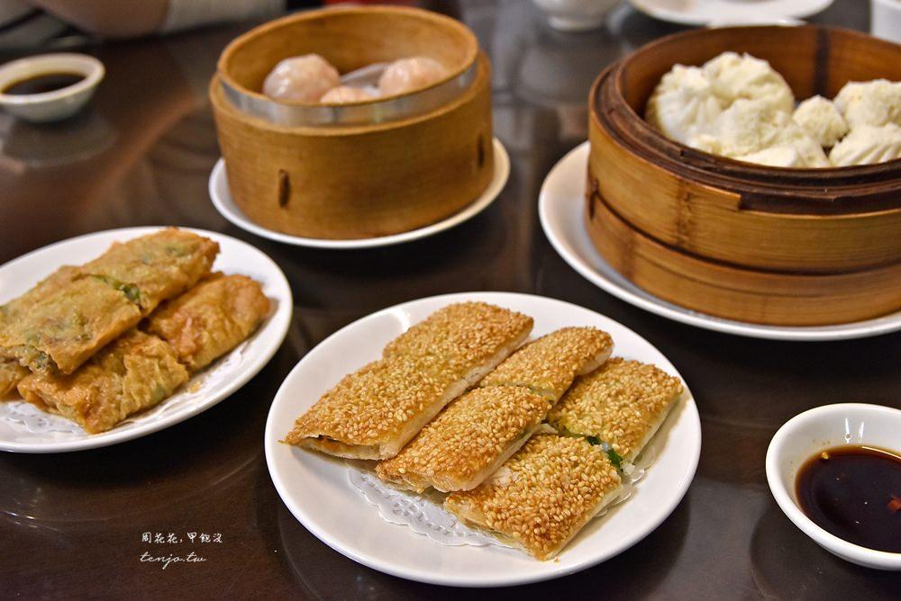 【新店大坪林美食】永哥港式點心坊 在地人推薦巷弄港式飲茶!便宜好吃cp值高