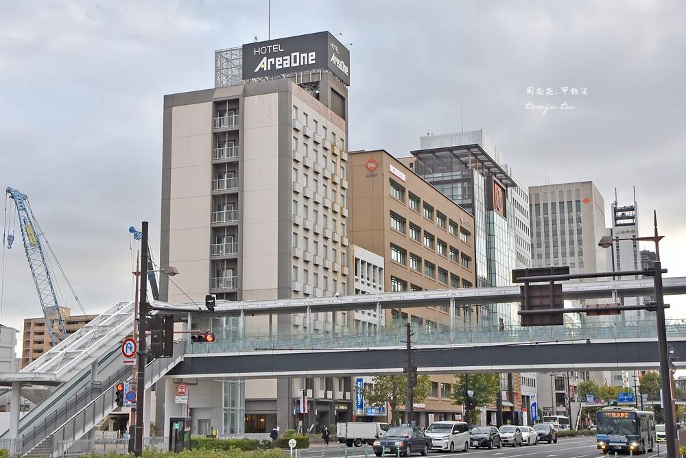 【岡山平價住宿推薦】AreaOne飯店 近JR車站、AEON,早餐時段飲料免費喝到飽