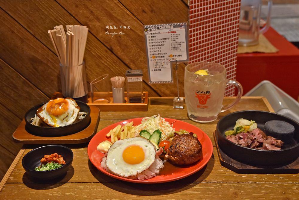 【福岡天神美食】肉嵐土Meat Land 肉食者天堂!美味漢堡排、厚切牛舌、炸牛排