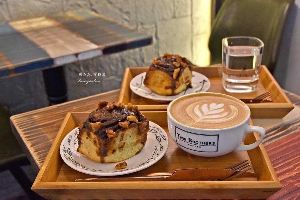 【台北車站美食】Twin Brothers Coffee雙胞胎咖啡 好吃手工肉桂捲、平價咖啡可外送