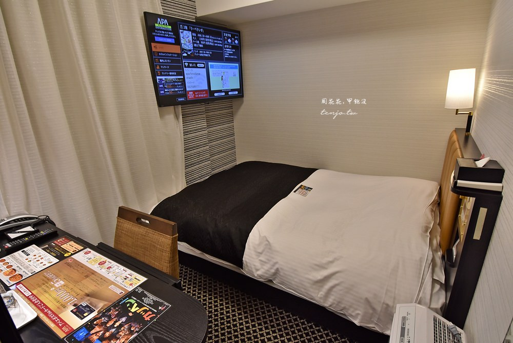 【廣島平價酒店】APA飯店廣島站前大橋 車站走路5分鐘,便利商店樓下就有好方便推薦