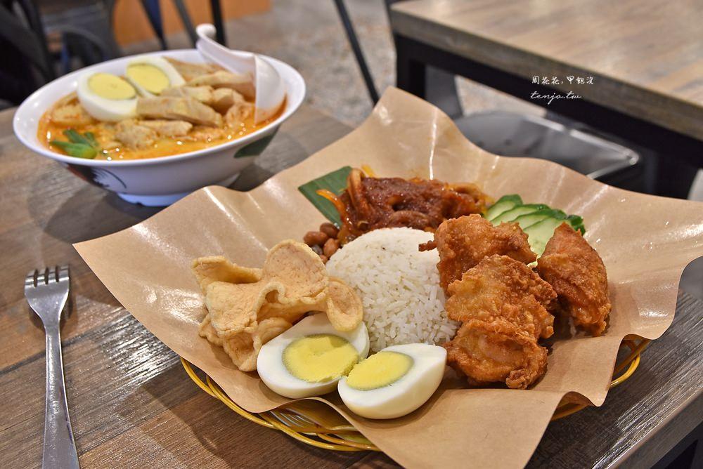 【台大公館美食】池先生Kopitiam 正宗馬來西亞咖哩雞椰漿飯、叻沙麵、海南雞飯