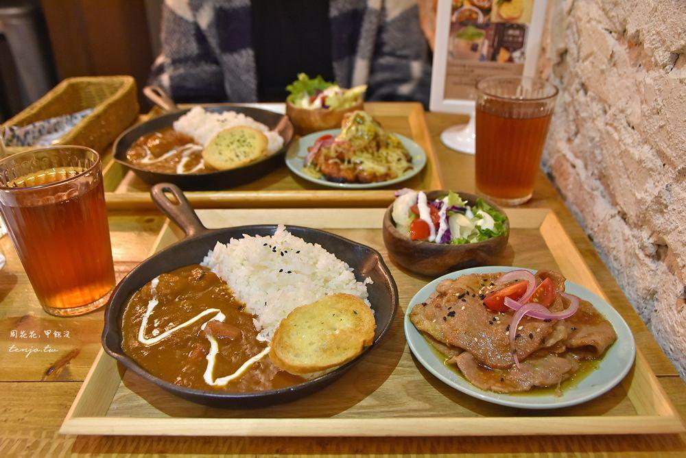 【中山站美食】南西六號公寓 鐵鍋咖哩免費續飯續醬吃到飽!菜單選擇多建議先訂位
