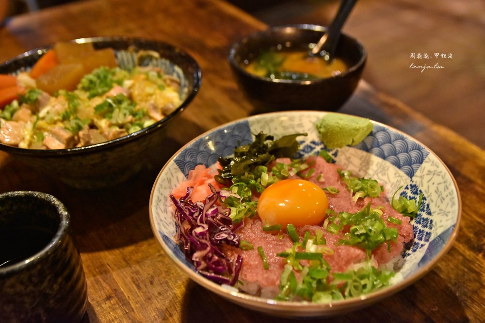 【中山站美食】平成十九日式料理 平價海鮮丼飯生魚片老店!線上訂位現場免排隊