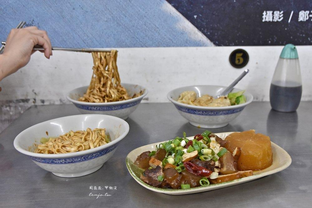 【南京三民美食】東引小吃店 台北人氣宵夜特色滷味,好吃牛油拌麵、麻醬麵