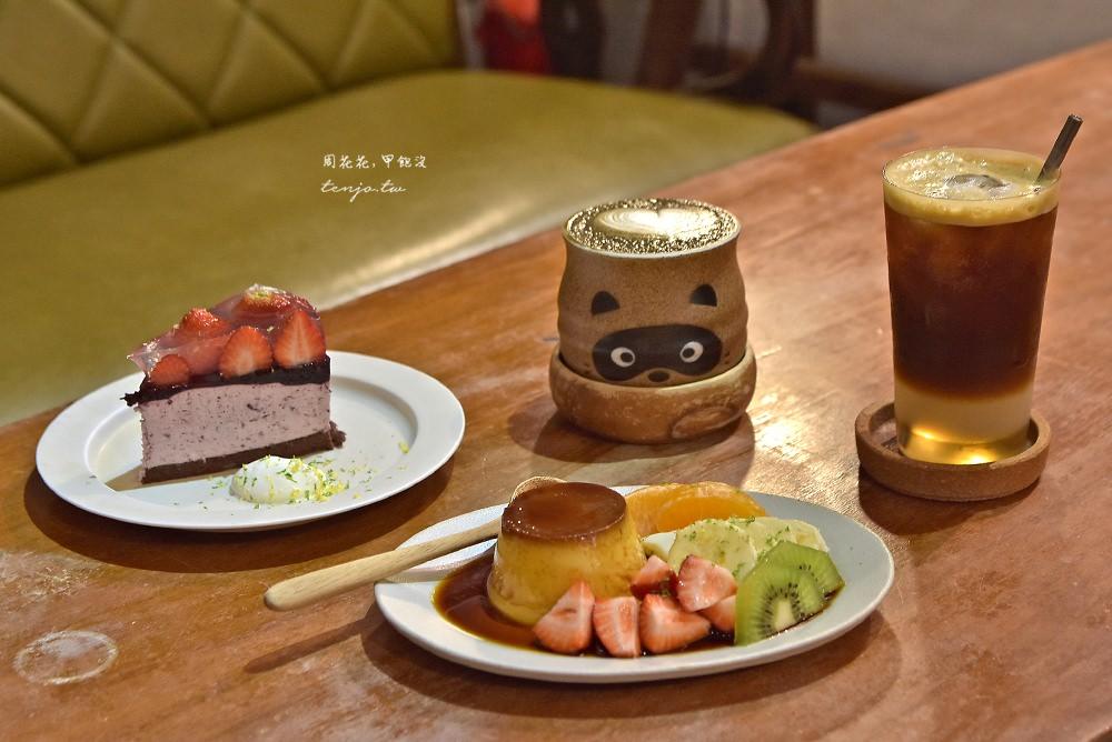 【古亭美食】NUKI Coffee 老屋改建咖啡館,好吃布丁手作甜點,平價下午茶推薦