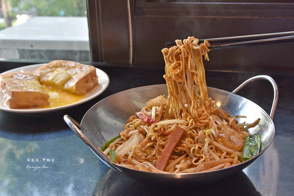 【中山站美食】茗香園冰室 超人氣平價港式餐廳,流沙奶皇西多士、XO醬炒公仔麵