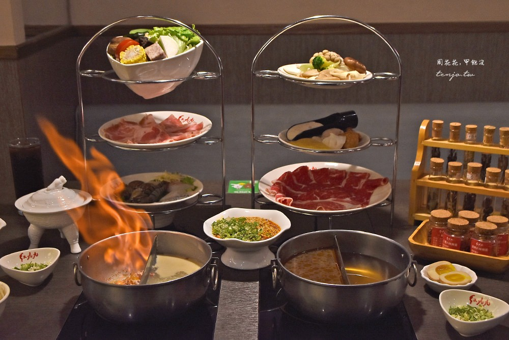 【國父紀念館美食】紅九九個人鴛鴦鍋 一個人就能吃的麻辣鍋,平價好吃菜單選擇多