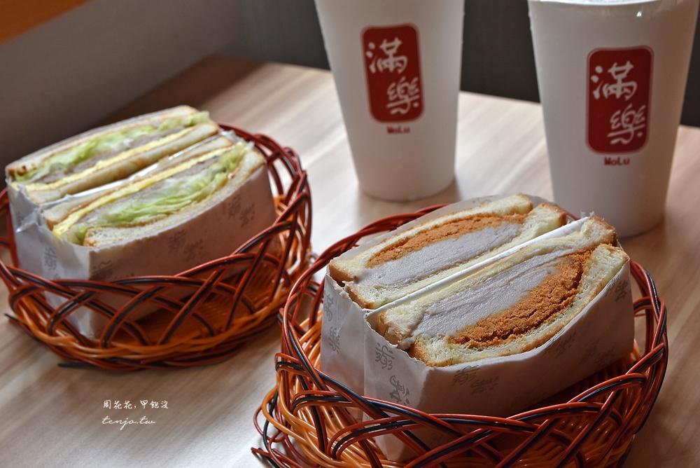 【台北早午餐美食】滿樂鐵板吐司 IG超人氣芋泥肉鬆吐司!年輕人推薦排隊也要吃