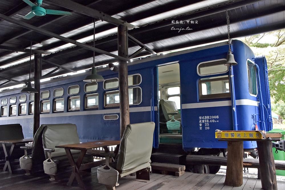 【台東美食景點推薦】悟饕池上飯包文化故事館 坐在復古火車車廂內吃美味池上便當