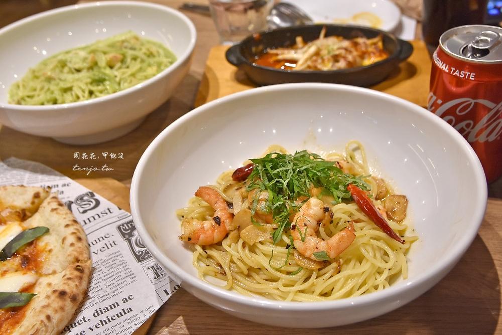 【台北美食】SPIGA PASTA石壁家義大利麵龍江店 來自日本東京,南京復興餐廳推薦