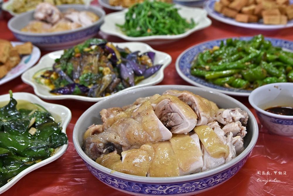 【陽明山美食推薦】青菜園 竹子湖好吃野菜餐廳!超人氣放山白切雞每桌必點
