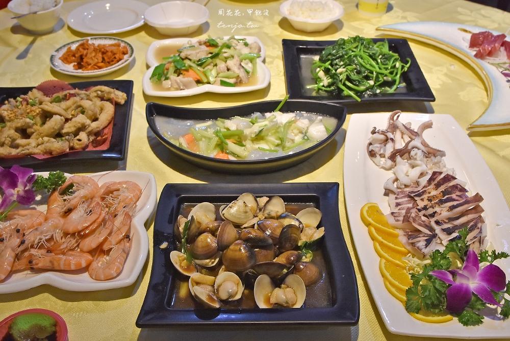 【蘇澳美食】味珍活海鮮餐廳 南方澳平價海鮮推薦!兩個人也能吃的超值合菜菜單
