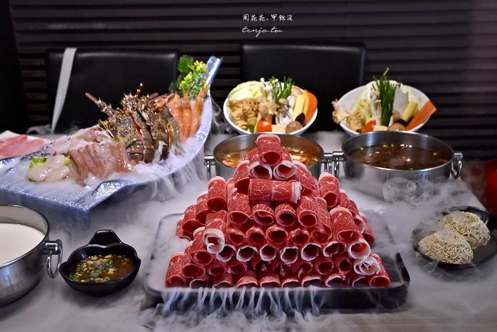 【台北東區美食】肉老大頂級肉品涮涮鍋忠孝復興店 平價大份量肉盤火鍋店