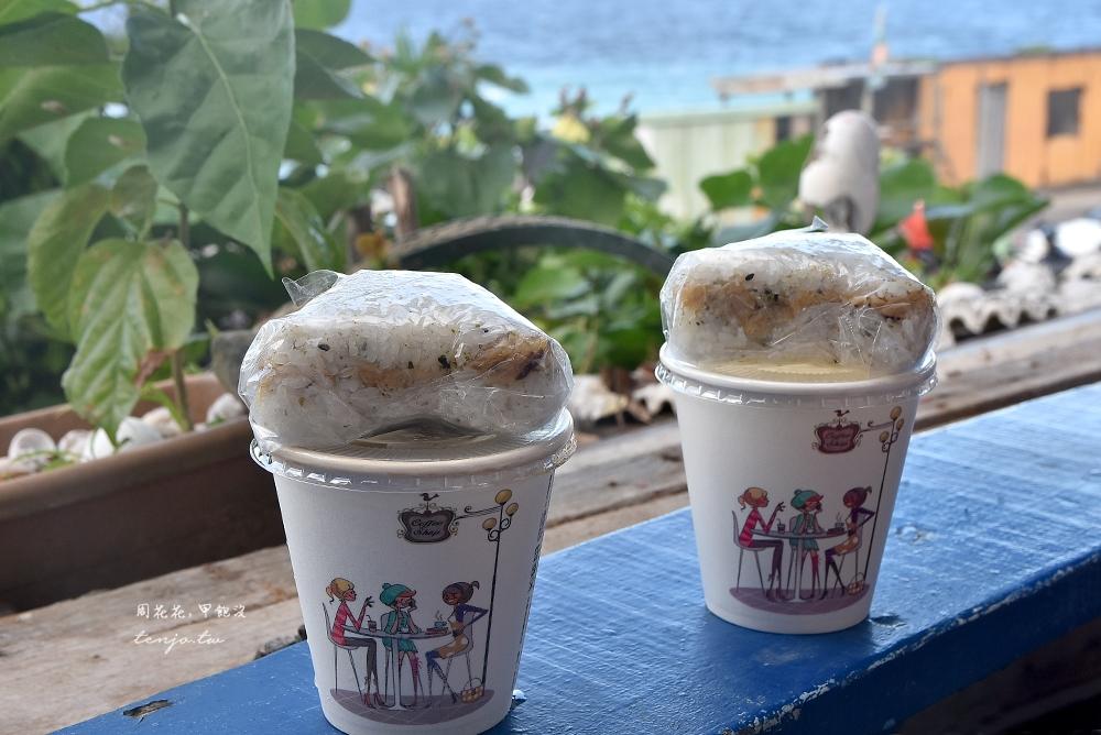 【蘭嶼紅頭部落美食推薦】阿力給早餐店 限量60顆飛魚飯糰!海景第一排座位區