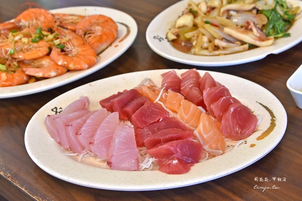 【台東富岡漁港美食】阿宏的魚店 隱藏版高cp值海鮮餐廳!24片生魚片只要200元