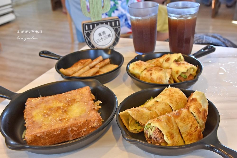 【蘭嶼美食】東清三十三號 東清部落早餐推薦!海景座位吃脆皮蛋餅、法式培根捲