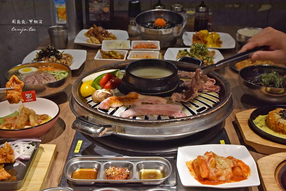 【台北內湖東湖美食】小豬樂石韓式烤肉韓國料理吃到飽 只要389元起就能大口吃燒烤