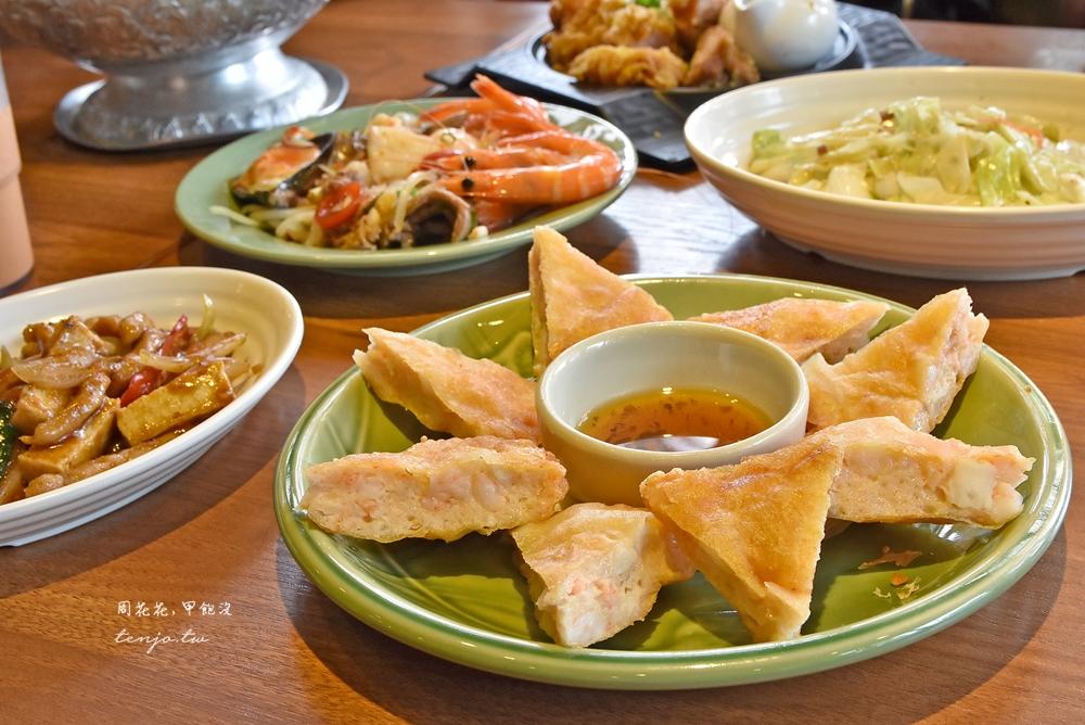 【桃園美食】泰味館 泰式料理吃到飽 非凡大探索、食尚玩家推薦還有自助餐吃到飽!