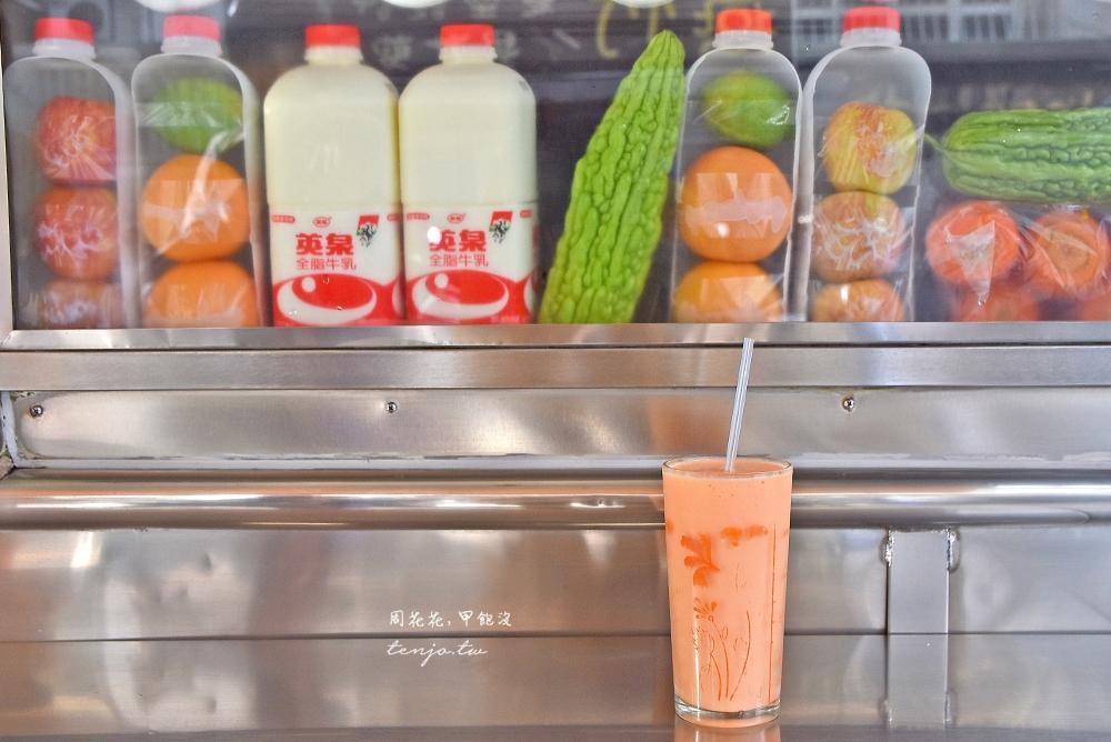 【士林承德路美食】混蛋老闆果汁店 超香濃木瓜牛奶推薦!最愛老台北古早味
