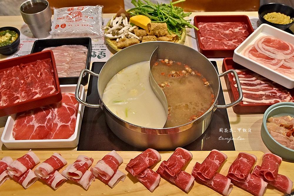 【台北車站美食】星野肉肉鍋新光三越站前店 平價火鍋吃到飽只要388元起