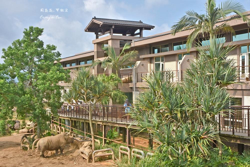 【新竹親子住宿】關西六福莊生態度假旅館 打開窗戶就是長頸鹿!房型房價/早餐晚餐