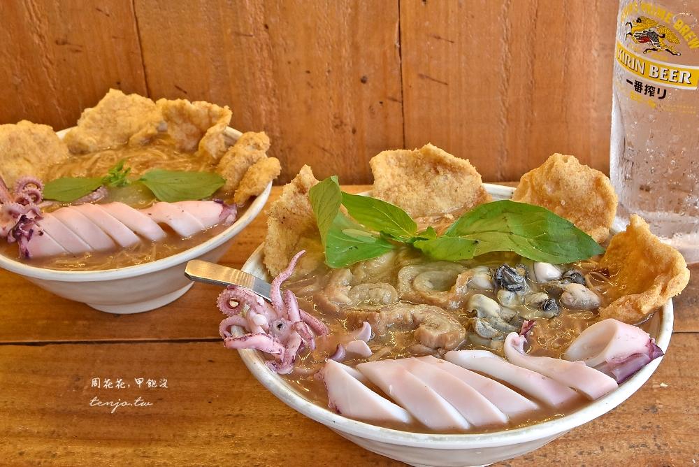 【赤峰街小吃】面線町 整隻小卷料多到滿出來的海鮮麵線!ig人氣打卡美食推薦