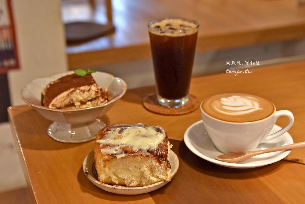 【台大公館咖啡廳】Pica Pica Café 喜鵲咖啡 不限時可讀書久坐,好吃肉桂捲提拉米蘇
