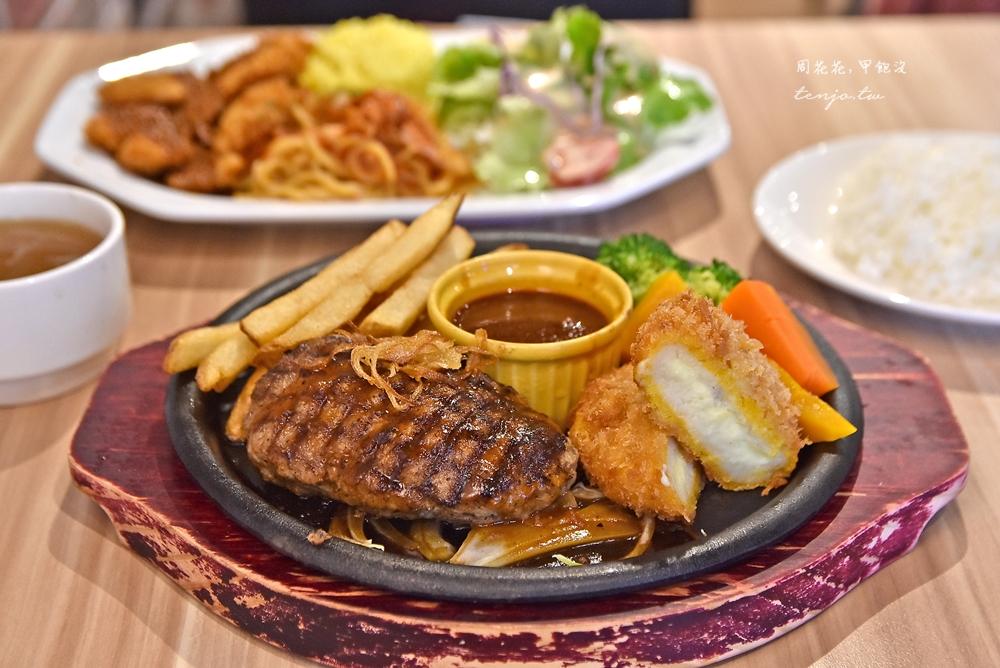 【南京復興美食】鶴田屋日本洋食廚房 平價好吃漢堡排可樂餅,高cp值商業午餐