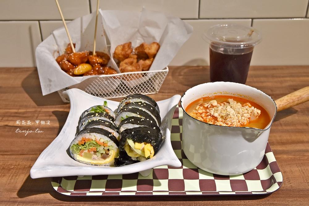 【中山雙連美食】恩尼斯Onni's 韓式廚房 赤峰街韓國料理推薦!好吃海苔飯捲炸雞