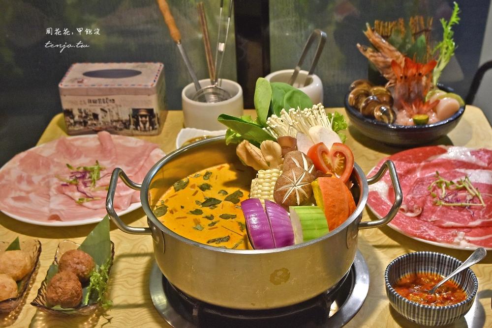 【忠孝敦化美食】忻殿堂南洋叻沙鍋物 台北最愛叻沙湯底!和牛海鮮雜炊無雷推薦