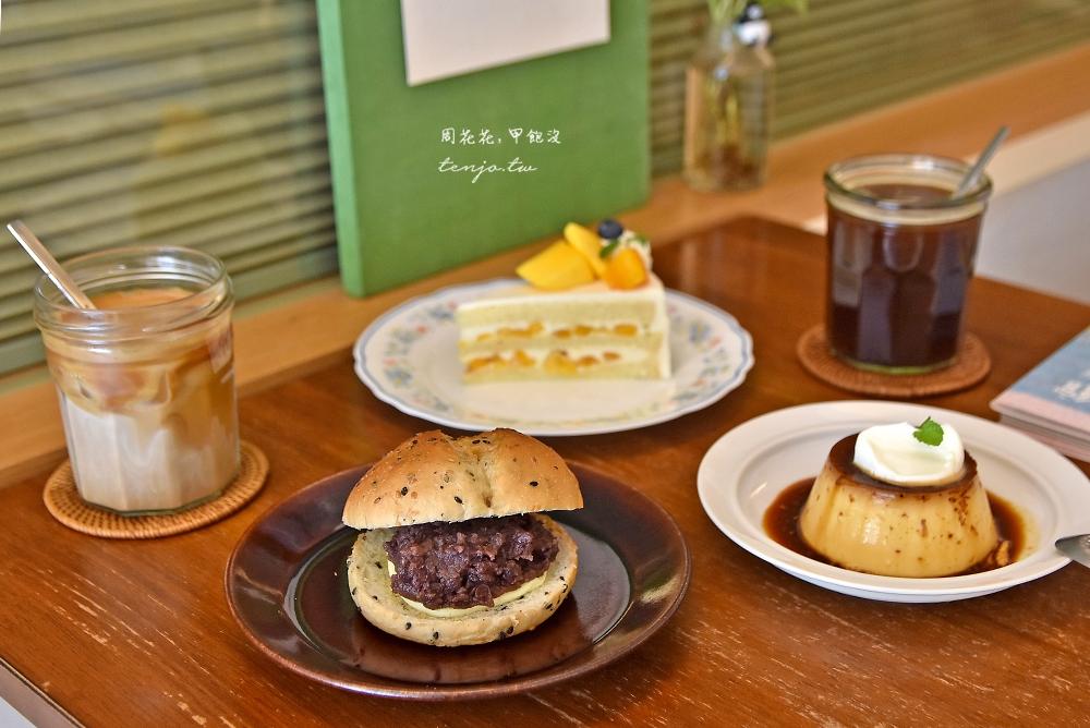 【台北士林咖啡店】小腕點心 芝山站甜點下午茶推薦!超好吃紅豆麵包、水果蛋糕