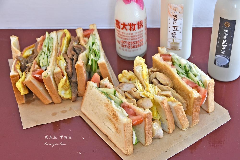 【通化街美食】阿姐ㄟ店碳烤三明治 豪邁流超大份量早餐!料多到邊吃邊掉當午餐也會飽