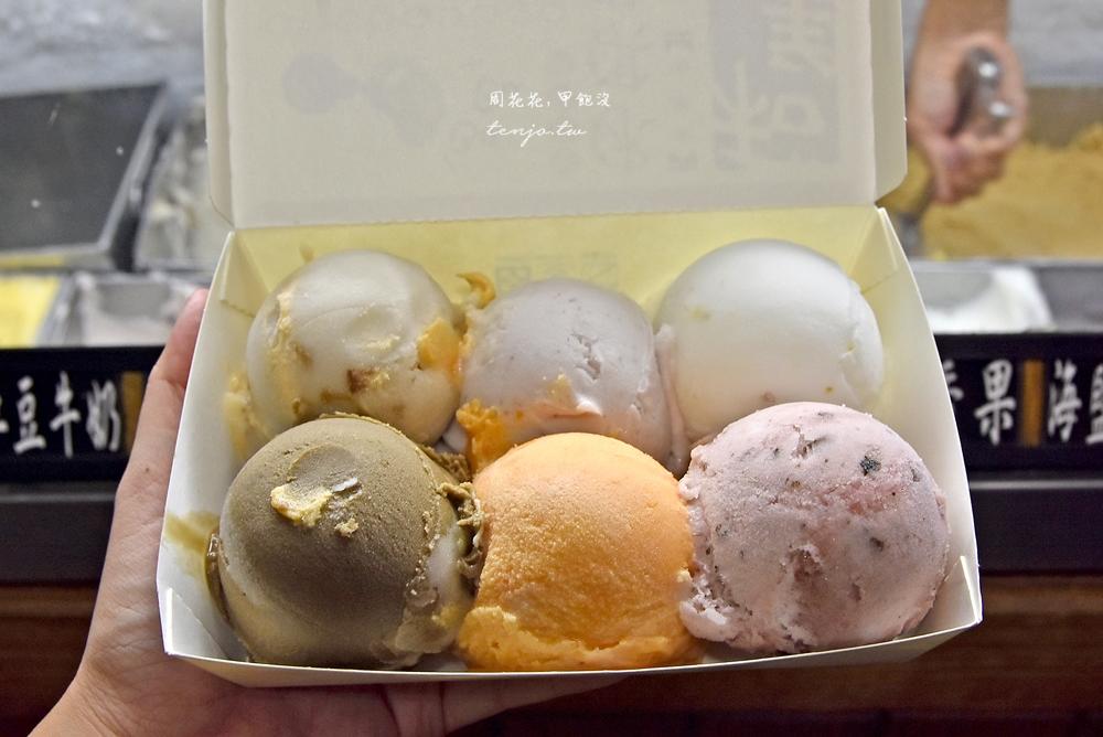 【永和美食冰品推薦】和美冰菓室 72年老店冰淇淋!數十種口味一球只要20元