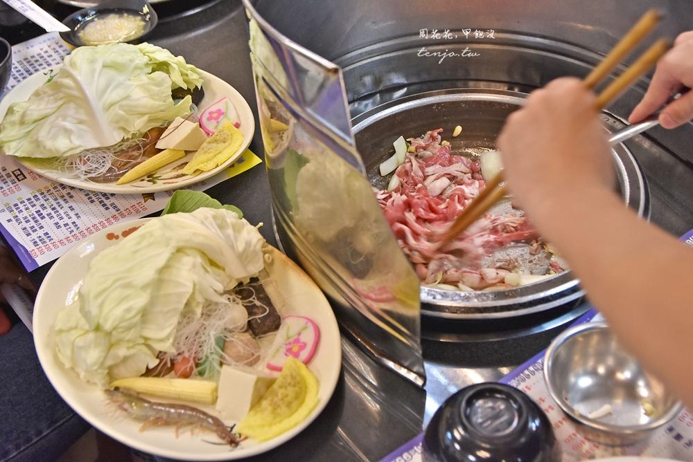 【三重美食】鍋士無雙精緻石頭火鍋 正義國小對面平價鍋物,菜單menu可電話訂位