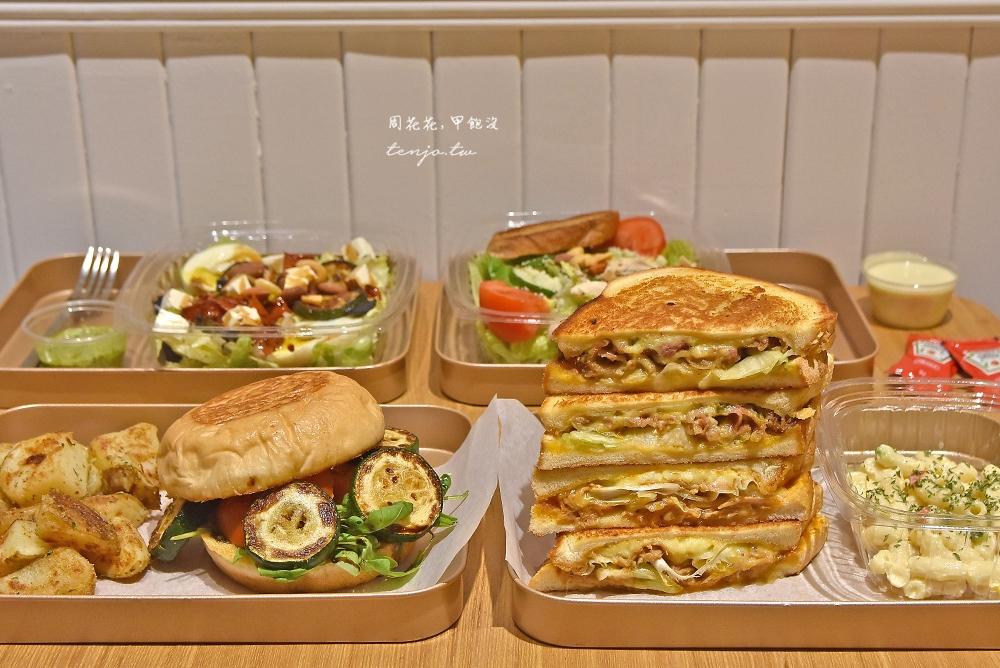 【台北美食】格里歐三明治民權店 獨家研發多口味三明治、異國沙拉,早午餐下午茶推薦