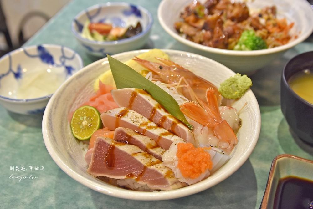 【台北雙連美食】新田鰻味屋中山店 平價日本料理海鮮丼飯,好吃串燒新鮮生魚片