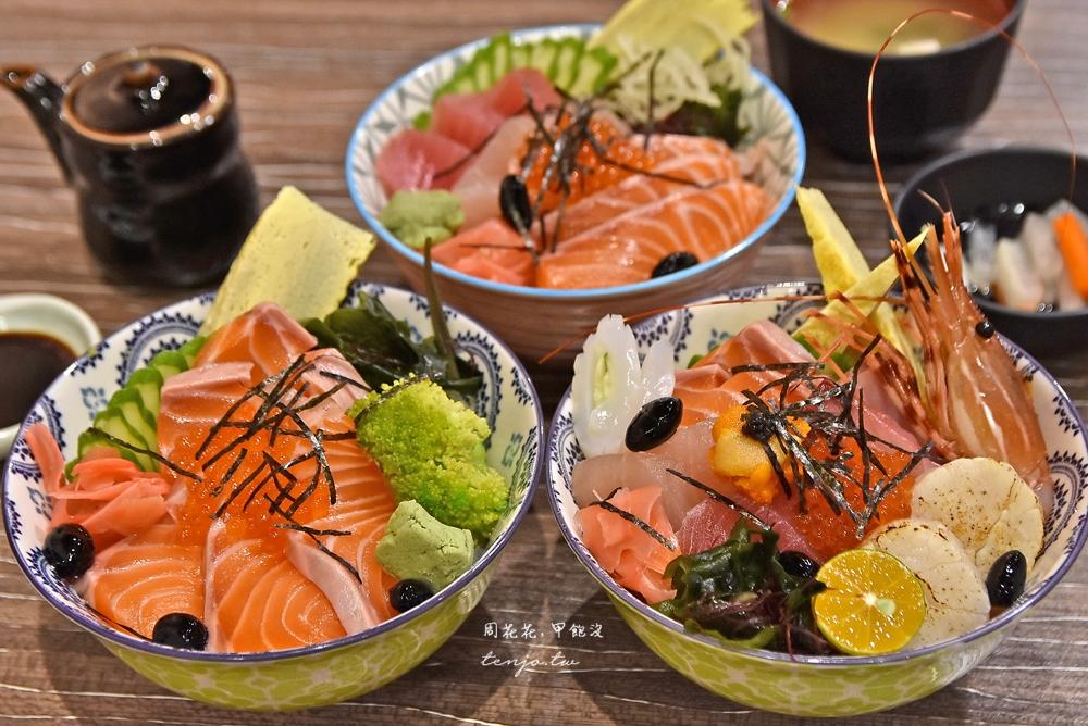 【三重美食推薦】佐佳丼飯屋 平價好吃日本料理、生魚片海鮮丼飯,隱身三和夜市巷內