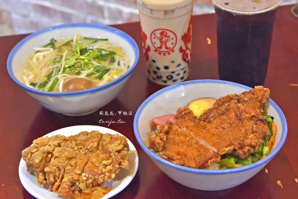 【三鶯美食推薦】厚道飲食店 超人氣排骨飯雞腿飯、古早味飲料!復古主題餐廳